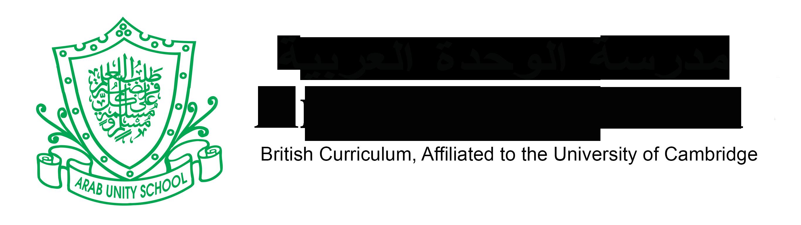 Arab Unity School