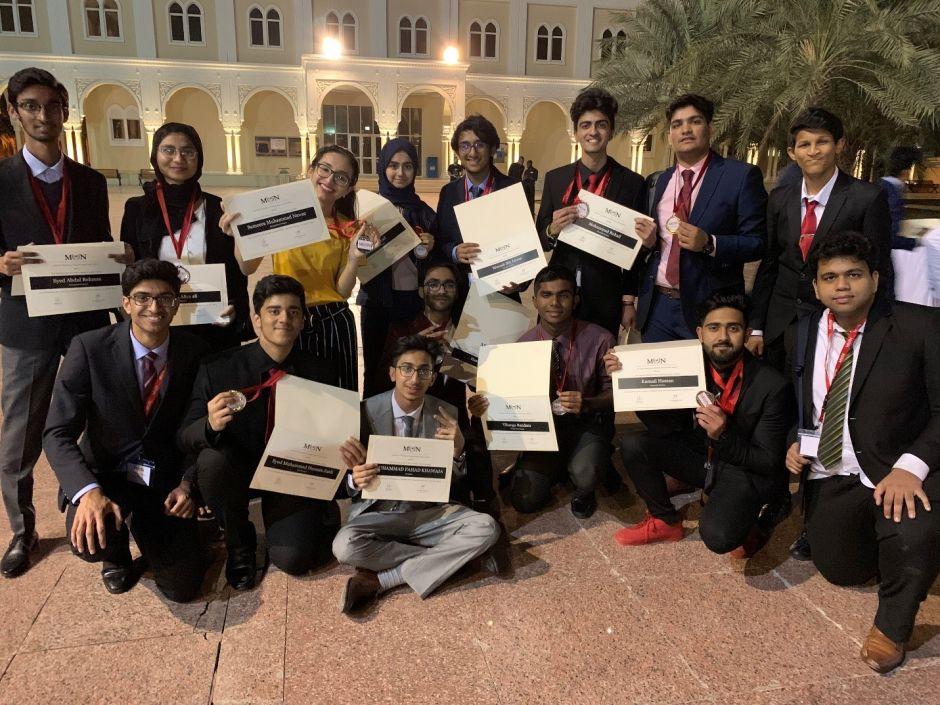 American University Sharjah Model United Nations