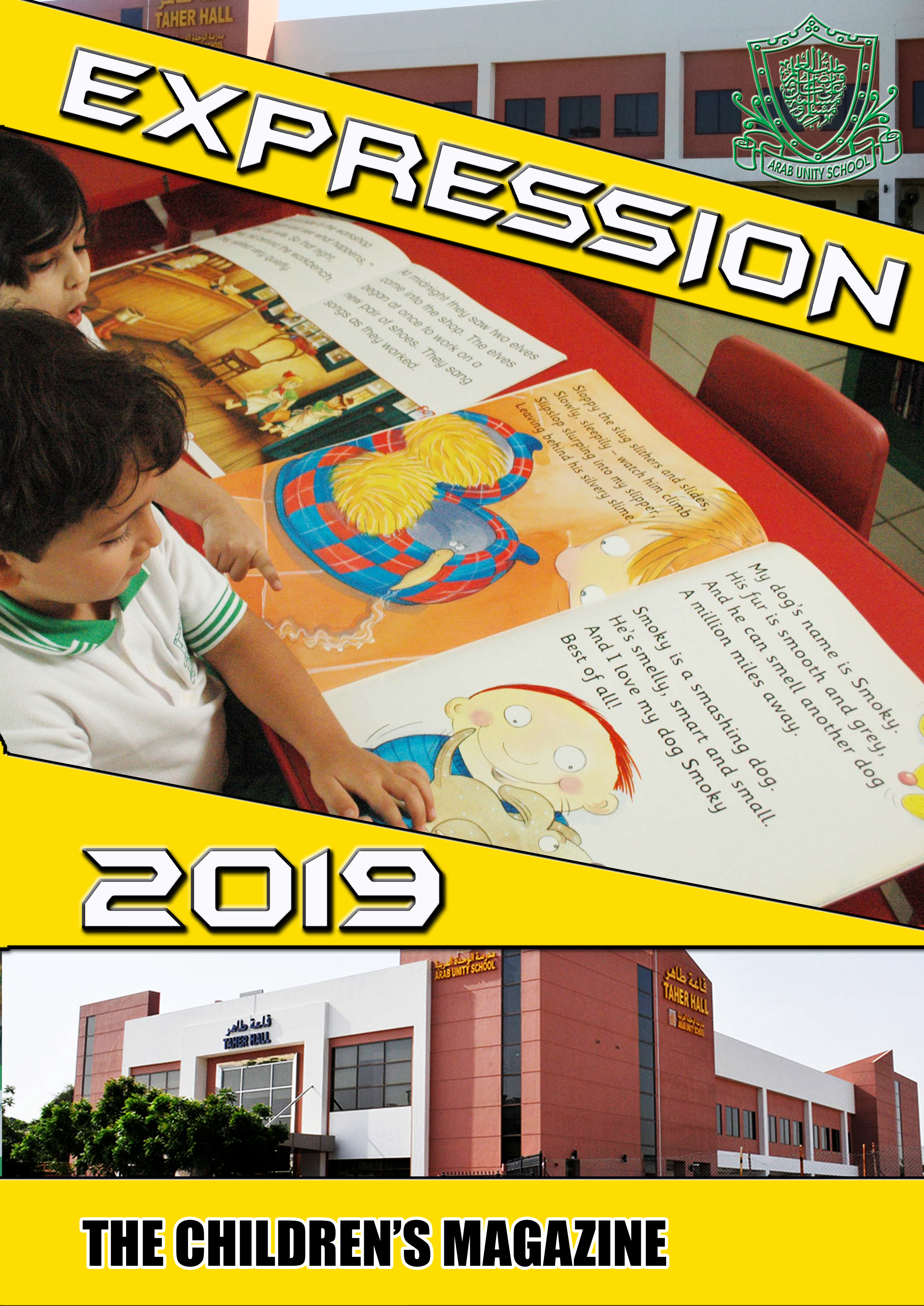 Expression 2019